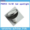 Super quality 9W par38 led spot light