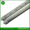 T5 LED Light,LED Tube