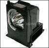 UHS rear projector lamps /rear projector TV lamp Mitsubishi 915P061010