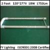 UL 2 Feet U Shape T8 Tube Light with Internal Driver