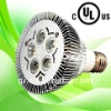 UL cUL certified PAR LED light bulb with 3 years warranty