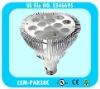 UL cUL listed 12W LED PAR38 light