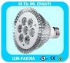UL listed 7W E26 high lumen LED PAR30 light