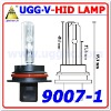 accept paypal 9007 xenon lamp