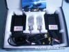 auto headlight hid xenon kits (75w 100w)
