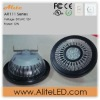 black/sliver G53 12w 6pcs led ar111 dimmable cree led