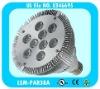 cUL listed high lux 9W LED PAR38 E27/E26 light