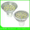 dimmable 3.5W gu5.3 20smd5050 led light