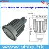 dimmable 7w aluminium led spots gu10