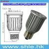 dimmable 7w led spotlight e27 gu10