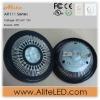 dimmable G53 12w lamp ar111 led bulbs