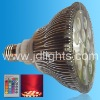 dimmable par light 12w