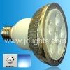 dimmable par30 12w spot light