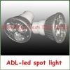 high power 1/3/4w aluminum led bulb mr16
