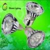high power MR16 led spotlight