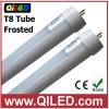 high power t8 led tube