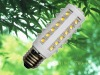 high quality led corn lamp(S760E27-40DGL3XSRY)
