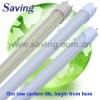 led 8 tubes manufacturer (CE&RoHS)