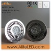 led lamps ar111 GU10 12w lamp vision protection lighting