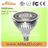 led par38 dimmable ul spotlight