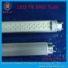 new T8 LED tube(hight LM )