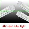 office fluorescent tube lights