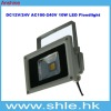 outdoor and indoor ac100-240v 12v led flood light 10w