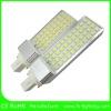 pl lamp G24 7w 9w