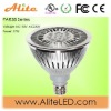 powerful e27 led bulb