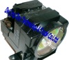 projector lamp Elplp26 for EMP-9300