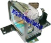 replacement projector lamp Elplp09 for EMP-5350/7250/7350