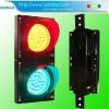 roadway luminaires(NBJD112F-2)