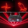 single red animation laser light