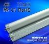 smd led fluorescent tube