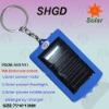 solar radio with flashlight