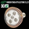 super price and high brightness 5w high power led spot with ce rohs(CE,ROHS)